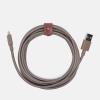 Кабель Belt Apple Lightning 3m Beige