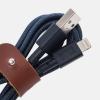 Кабель Belt Apple Lightning 1.2m Marine